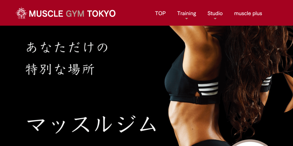 MUSCLE GYM TOKYO