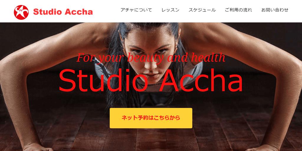 Studio Accha