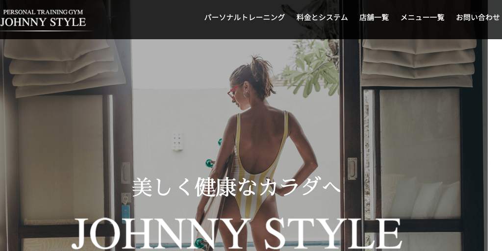 JOHNNYSTYLE(ジョニースタイル)