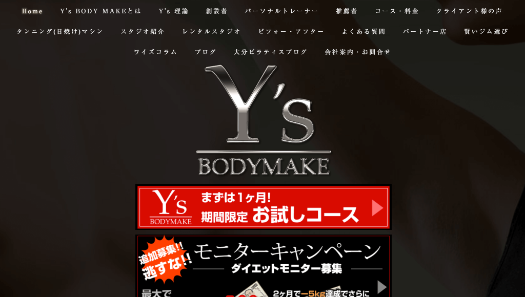 Y's BODY MAKE