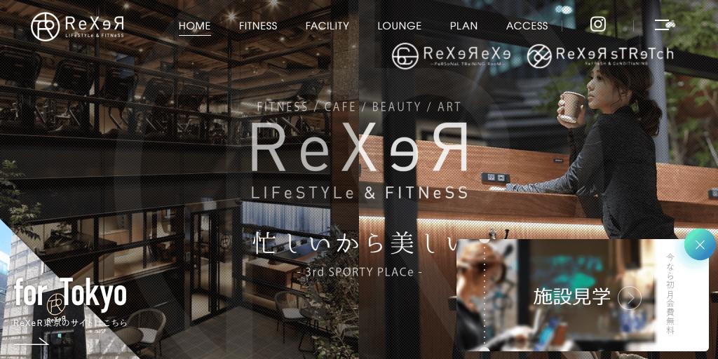 ReXeR