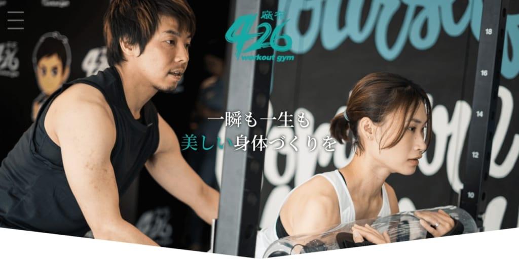426workout gym