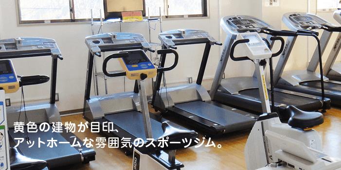 ジャパントレーニングセンター